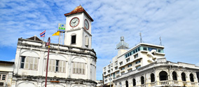 Phuket Town is a charming city located in the Pearl of the Andaman Sea: Phuket Island. This lovely p..